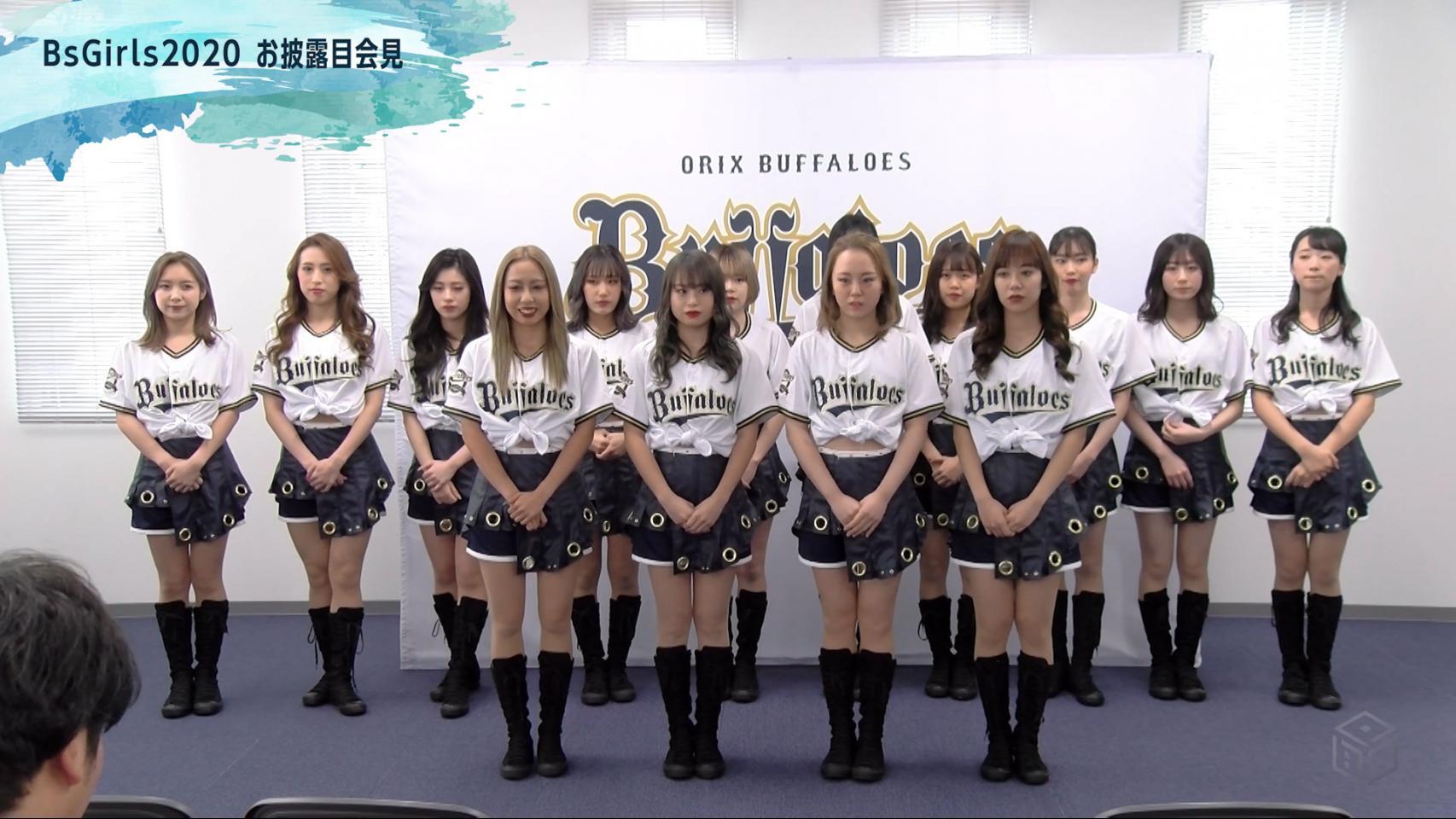 Behind Girls