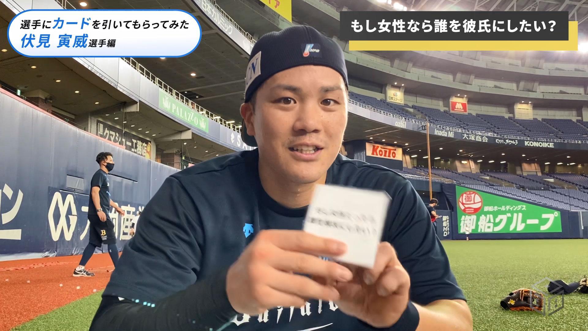 選手カードトーク